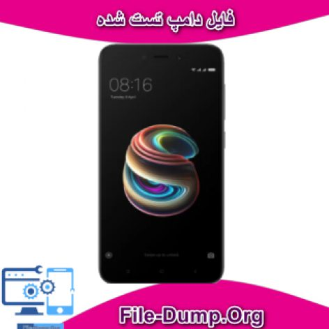 فایل دامپ شیائومی Xiaomi REDMI NOTE